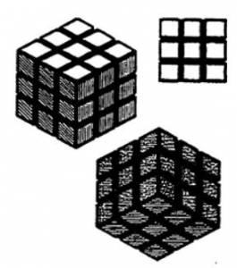 La marque plastique du « Rubik's cube » est annulée
